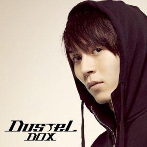 dustel