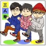 三人称(鉄塔、ドンピシャ、ぺちゃんこ)のwiki的プロフィール!有名実況者3人の顔や年齢は!?