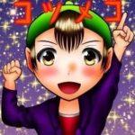 コツメコ(実況者)のwiki的プロフィール!顔や年齢、彼女について調べてみた!
