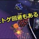 ぎぞくのマリオカートは日本代表レベルだった!?顔や年齢についても調べてみた!