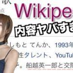 てんちむのwiki的プロフィール!本名、年齢、結婚、彼氏、現在、ボクシングとの関係は?