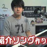 鈴木ゆゆうたとは何者!?YouTube、ニコニコ、ツイッター、仕事、ピアノ、北朝鮮、唐澤貴洋、一般男性などについて調べてみた!